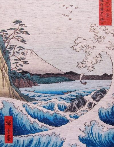 The Sea Off Satta, Hiroshige