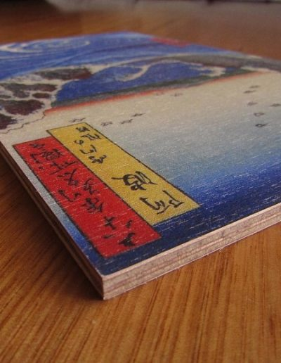 Naruto Whirlpool, Hiroshige
