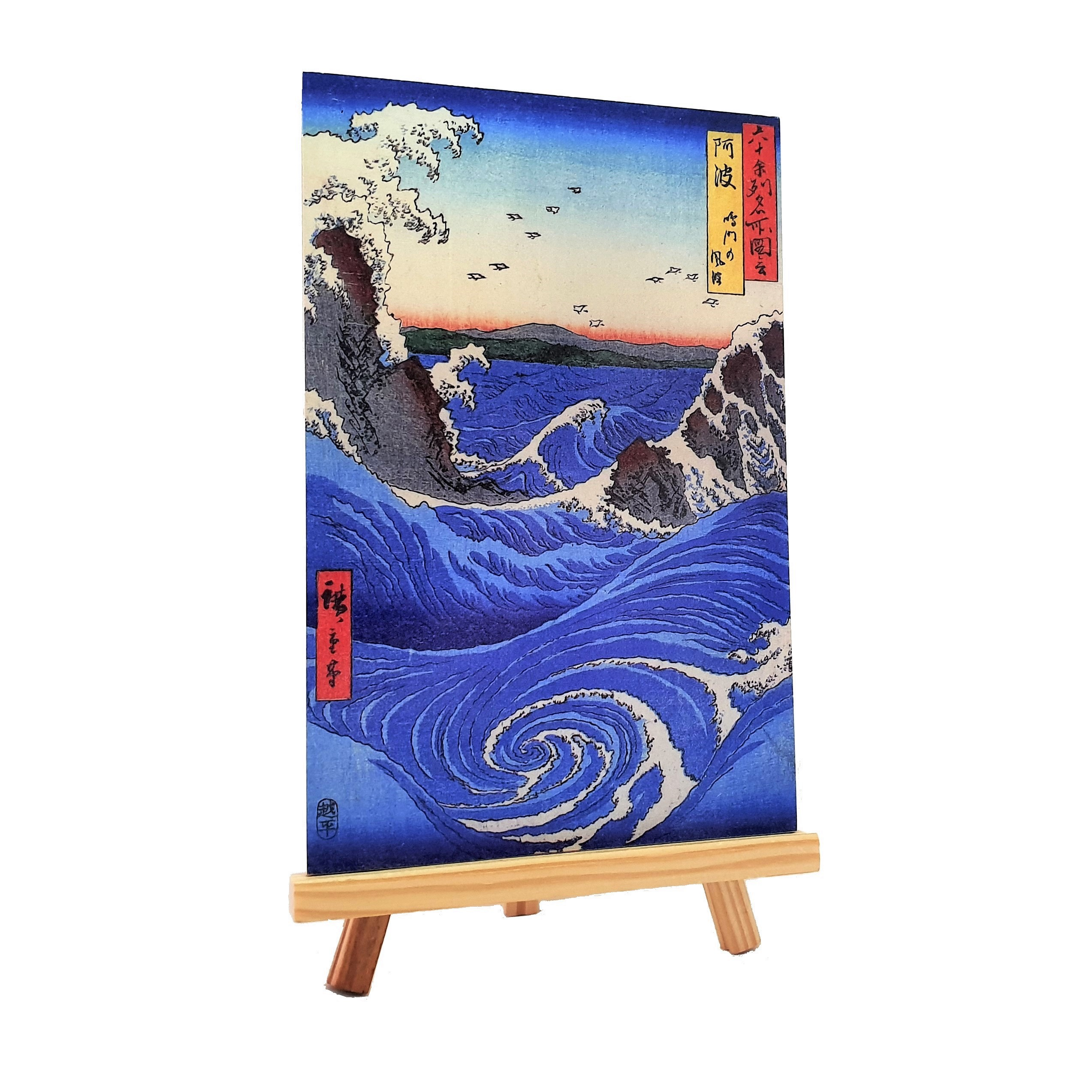 Story Horse storyhorse Japanese Hiroshige Hokusai Hasui Great Wave wood block prints original timber painting art pictures on wood photos inks custom ukiyo-e artworks floating world original made in Western Australia WA marine plywood screenprint artisan local Perth Fremantle Subiaco Farmers Market South Perth community Kalamunda Makers Market rustic cool gift ideas gifts wall buy online for sale shop delivery sell